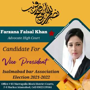 Ms. farzana shaheen faisal Advocate